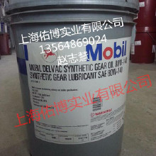 美孚齒輪油美孚SHC80W-140合成齒輪油MOBIL DELVAC SYNTHETIC GEAR OIL